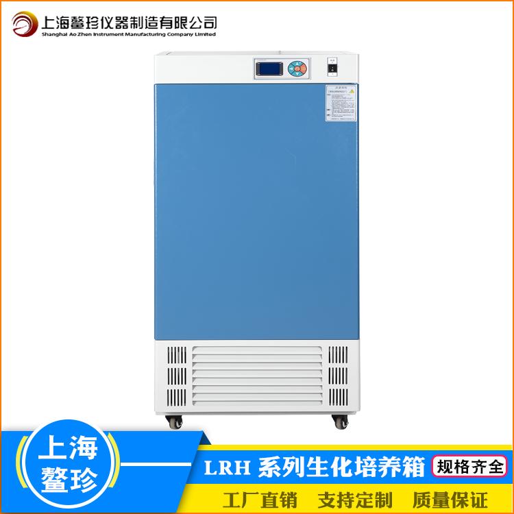 上海鳌珍生化培养箱在多管发酵法与滤膜法应用中的注意事项插图