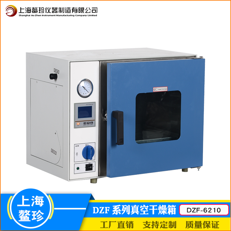 上海鳌珍DZF-6210医疗卫生烘焙玻璃容器消毒灭菌大屏幕真空干燥箱 – 上海鳌珍仪器制造有限公司