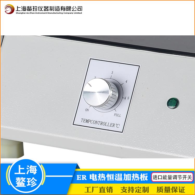 厂家直销ER系列实验室液体不锈钢外壳微晶玻璃面板电热恒温加热板