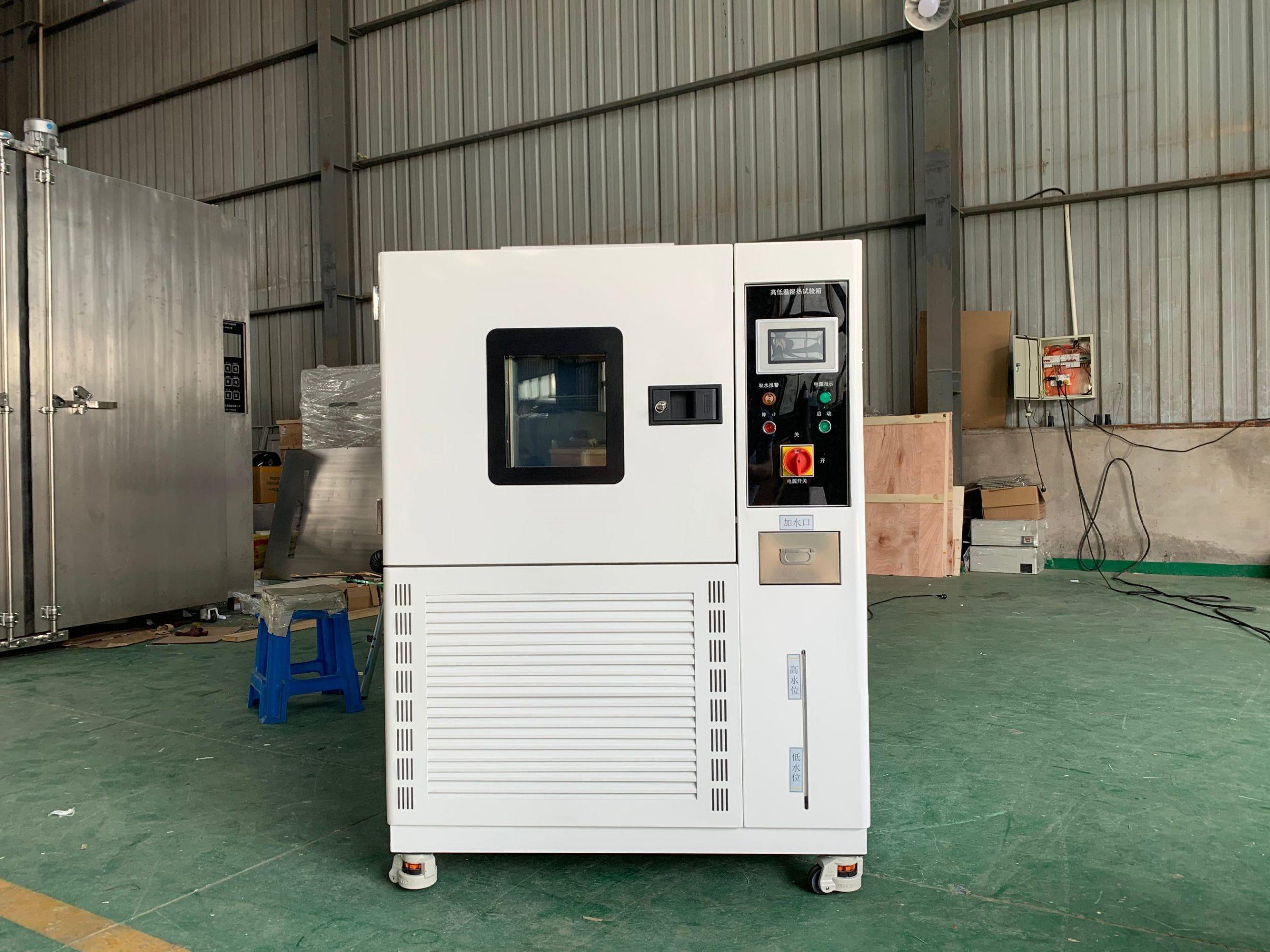 高低温试验箱操作使用说明插图