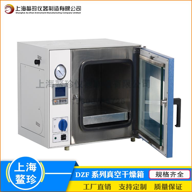 上海鳌珍DZF真空干燥箱实验室真空小型烘箱参数功规格能非标定制