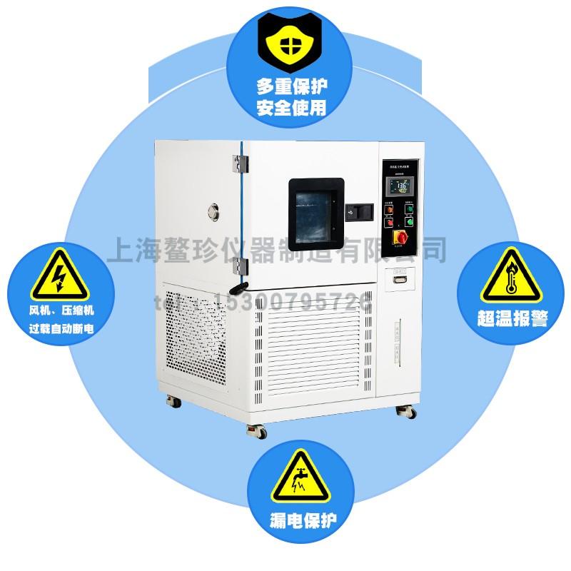 高低温试验箱客户咨询较多的问题以及检测方法插图