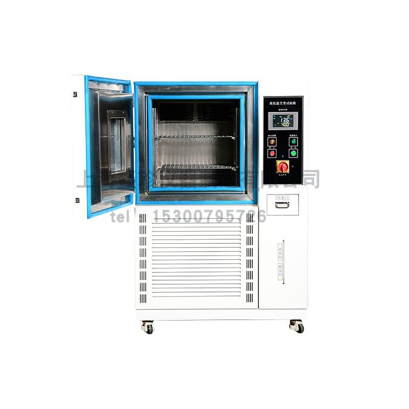 高低温环境试验箱——测试产品的耐温性插图
