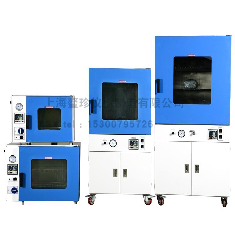 上海立式真空干燥箱厂家真空干燥简介插图